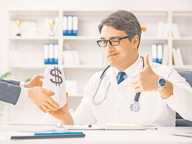 медицинский займ