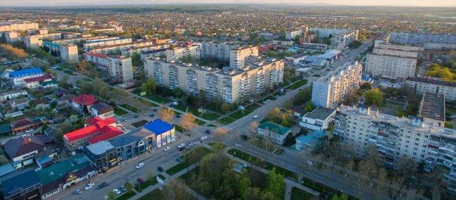 Займ в Белореченске