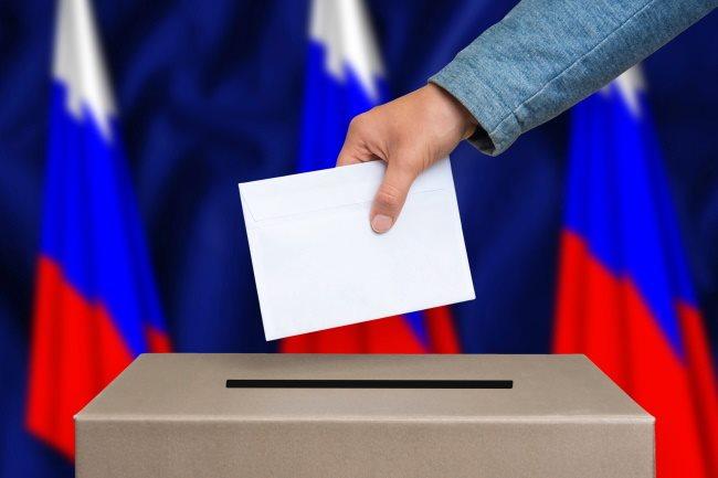 прошедшие выборы
